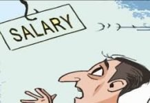 What to do if employer does not pay salary on Time